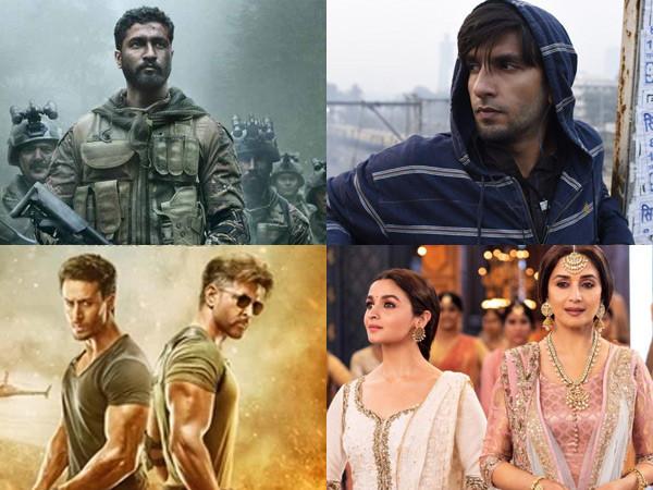 65th Amazon Filmfare Award 2020 Technical and Short Film award winners